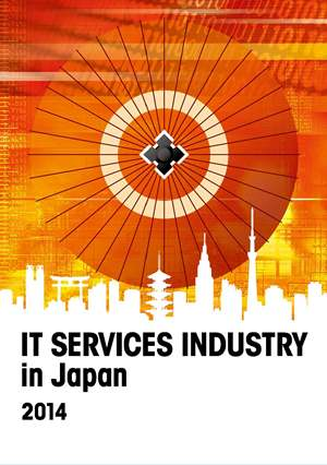 IT SERVICES INDUSTRY IN JAPAN 2014(JISA英文産業レポート)